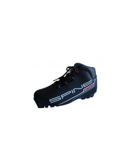 Běžecké boty Spine Smart SNS - vel. 37