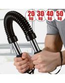 Posilovací ohýbací tyč, 50 kg